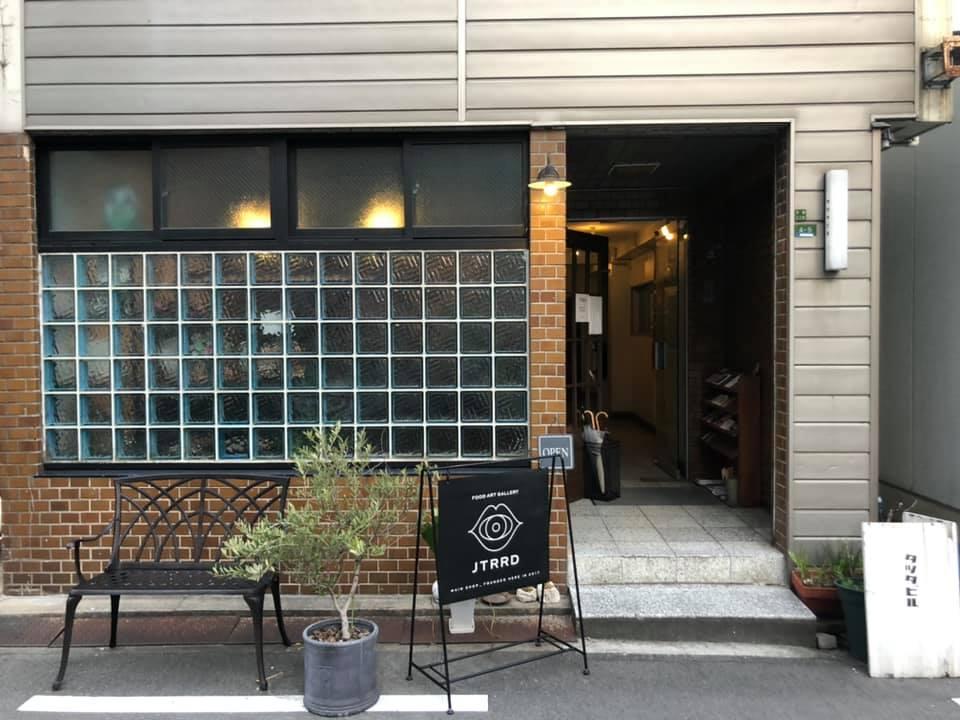 คาเฟ่โอซาก้า : JTRRD Cafe