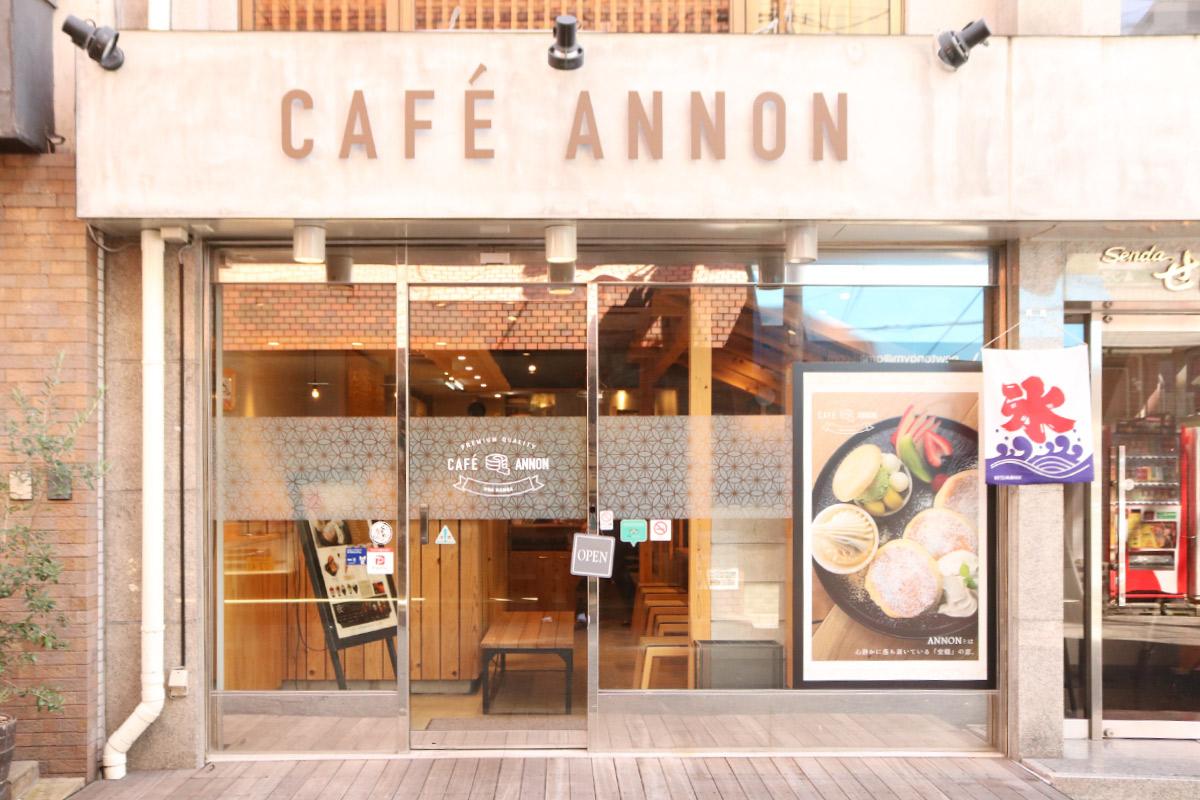 คาเฟ่โอซาก้า : CAFE ANNON
