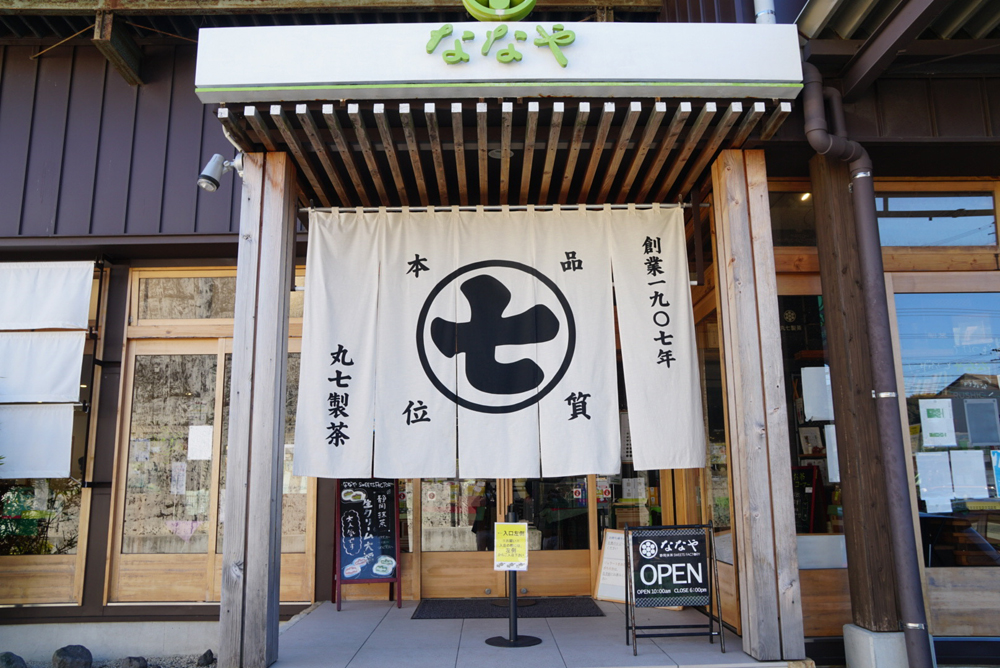 Nanaya Matcha สาขา Fujieda