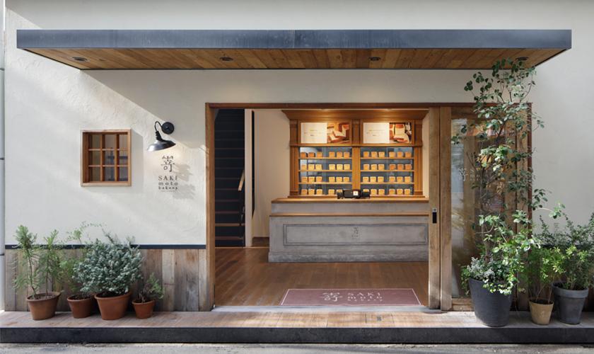 คาเฟ่โอซาก้า : SAKImoto bakery Cafe
