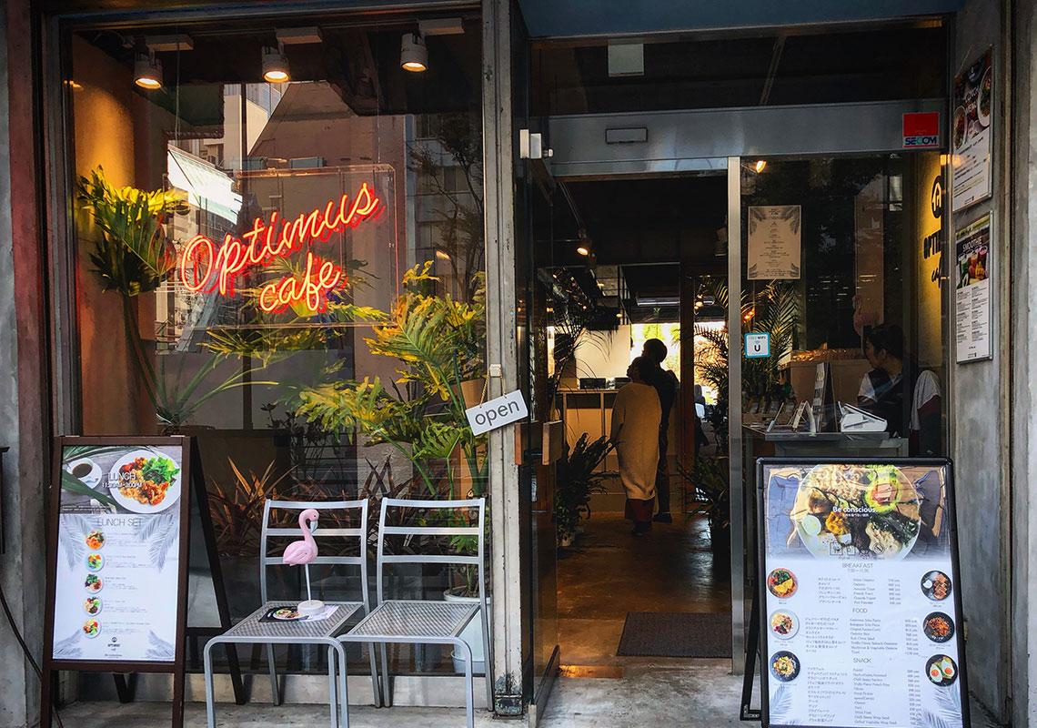คาเฟ่โอซาก้า : OPTIMUS cafe