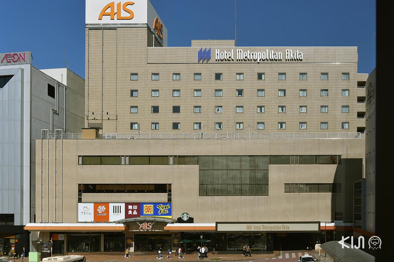 โรงแรม Hotel Metropolitan ติดสถานีรถไฟ JR อาคิตะ
