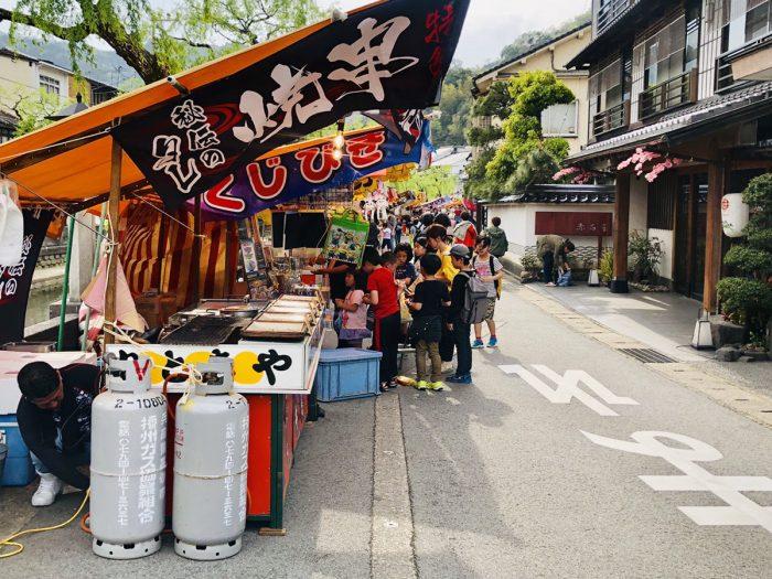 เทศกาล คิโนะซากิ ออนเซ็น