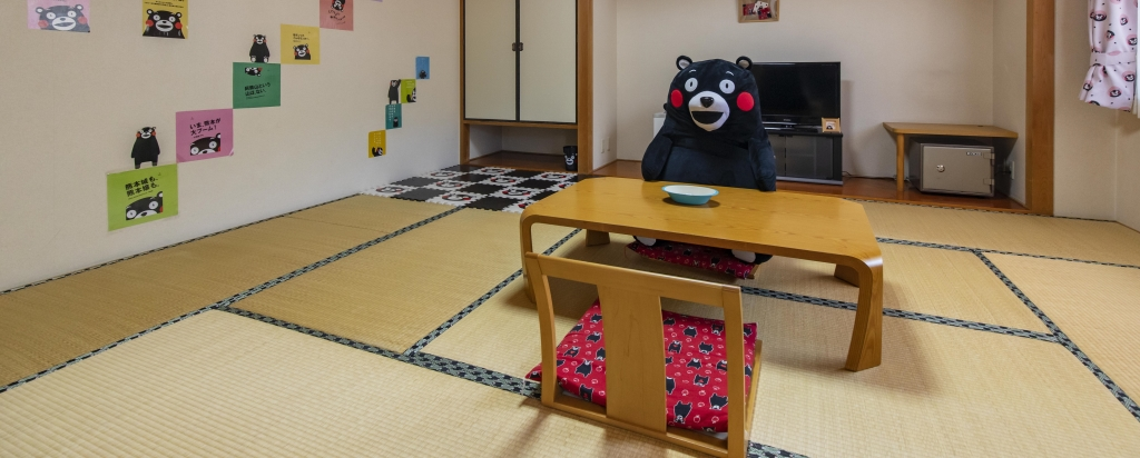 ห้องพักคุมะมงของโรงแรม Kyukamura Minami-Aso